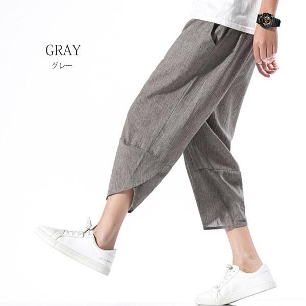 綿麻パンツ メンズ サルエルパンツ ワイド リネン 薄手 快適 カジュアル ゆったり 涼しい 冷感 薄手 メール便 送料無料|store-delight|06