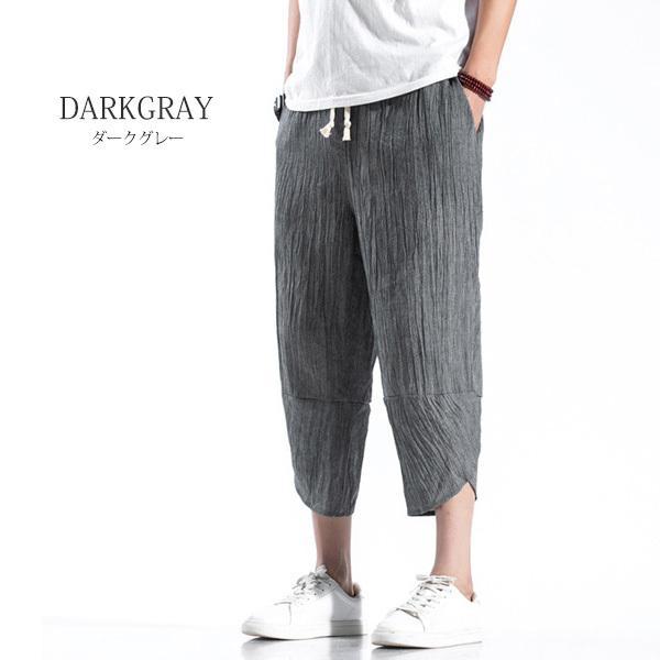 綿麻パンツ メンズ サルエルパンツ ワイド リネン 薄手 快適 カジュアル ゆったり 涼しい 冷感 薄手 メール便 送料無料|store-delight|09