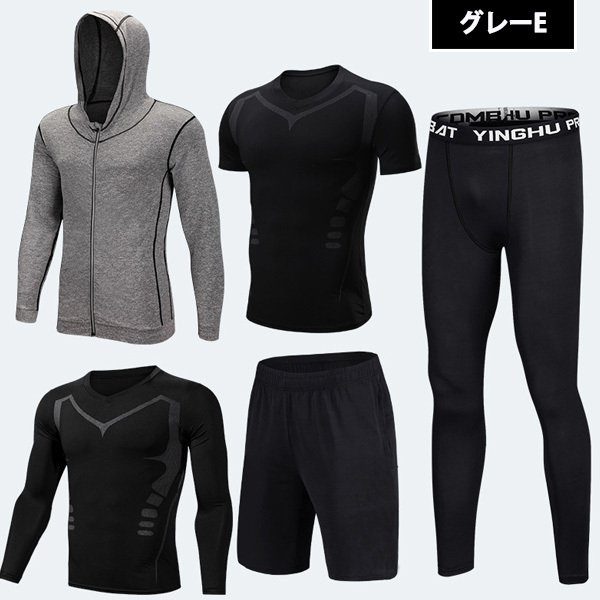 フィットネスウェア メンズ 5点セット トレーニング トップス パンツ 上下セット 吸汗速乾 機能性 ラッシュガード 運動 宅配便送料別|store-delight|18