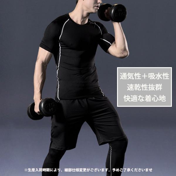 フィットネスウェア メンズ 5点セット トレーニング トップス パンツ 上下セット 吸汗速乾 機能性 ラッシュガード 運動 宅配便送料別|store-delight|05