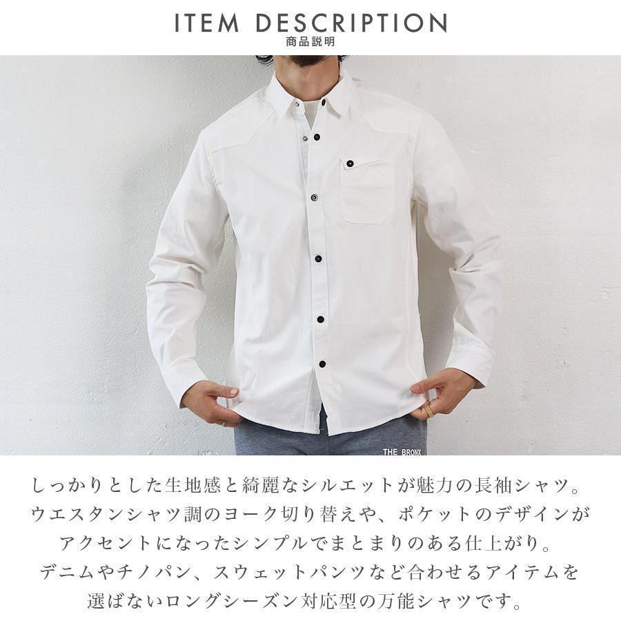 シャツ メンズ 長袖 ウエスタン スリム カジュアル レギュラーカラー ボタン シンプル  メール便のみ送料無料2 store-delight 02