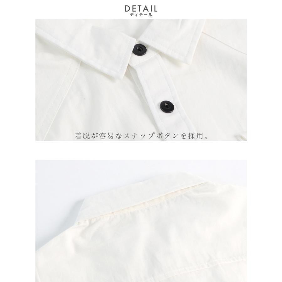 シャツ メンズ 長袖 ウエスタン スリム カジュアル レギュラーカラー ボタン シンプル  メール便のみ送料無料2 store-delight 15