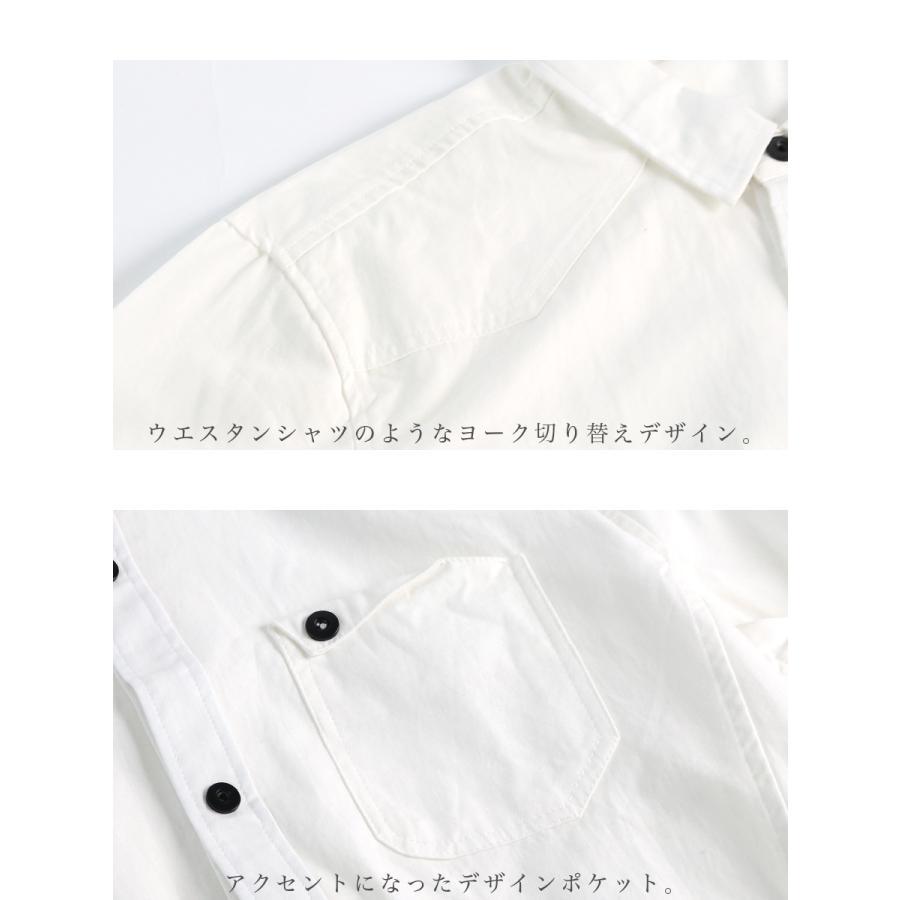シャツ メンズ 長袖 ウエスタン スリム カジュアル レギュラーカラー ボタン シンプル  メール便のみ送料無料2 store-delight 16