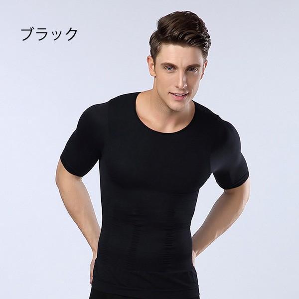 メンズ専用加圧インナー シャツ 補正インナー 下着 筋肉 半袖 メール便のみ送料無料3 |store-delight|02