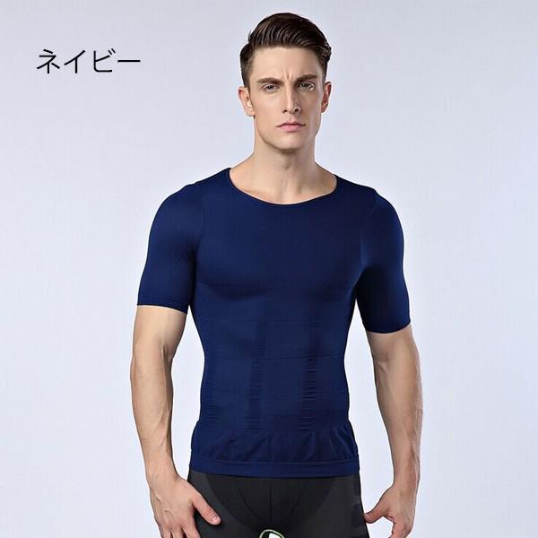 メンズ専用加圧インナー シャツ 補正インナー 下着 筋肉 半袖 メール便のみ送料無料3 |store-delight|03