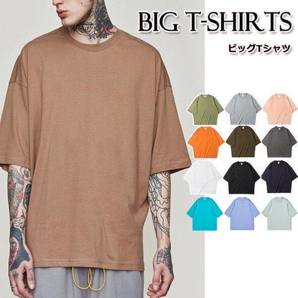 Tシャツメンズ BIGシルエット オーバーサイズ ビッグ 半袖 ストリート ルーズ 大きめサイズ 無地Tトップスメール便のみ送料無料2【予約】11/10〜20入荷予定|store-delight