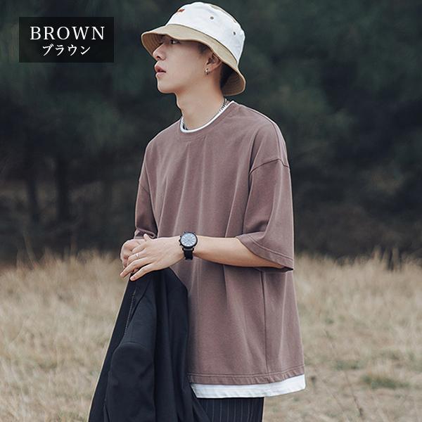 【売り尽くしSALE】tシャツ メンズ 半袖 大きいサイズ ビッグシルエット 重ね着風 フェイクレイヤード 無地 白 黒 メール便のみ送料無料2|store-delight|14