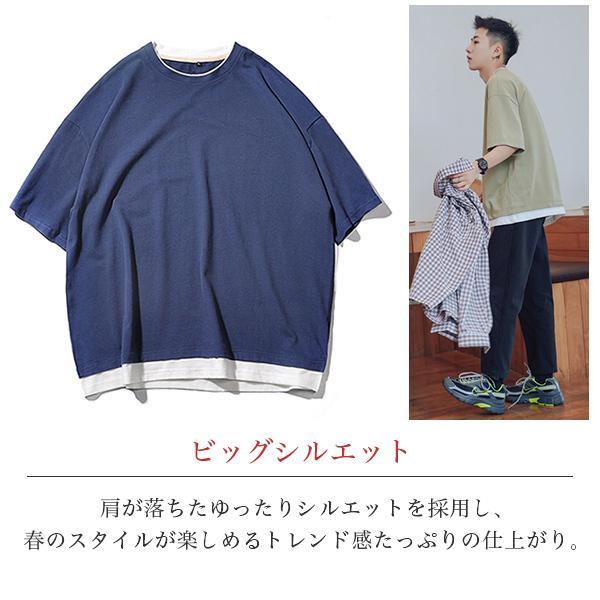 【売り尽くしSALE】tシャツ メンズ 半袖 大きいサイズ ビッグシルエット 重ね着風 フェイクレイヤード 無地 白 黒 メール便のみ送料無料2|store-delight|04