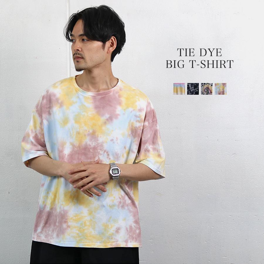 Tシャツ メンズ トップス 半袖 タイダイ染め マーブル 幾何学 サークル柄 ボーダー柄 黒 白 黄色 青 オーバーサイズ お洒落 メール便 送料無料 store-delight