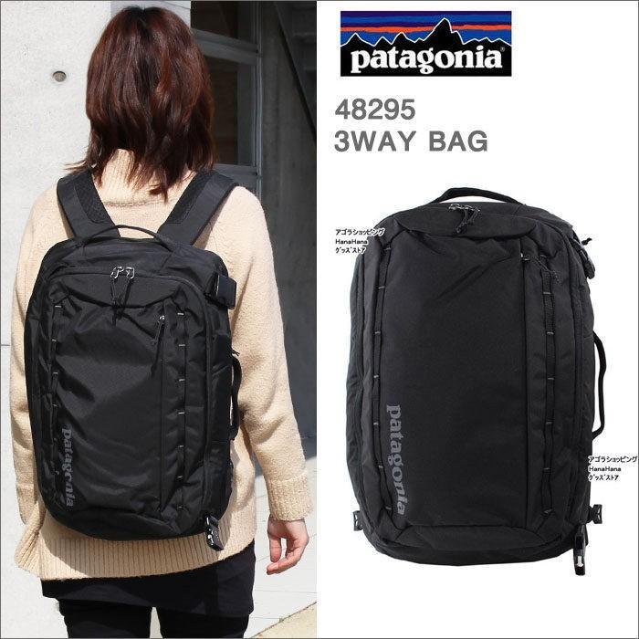 Patagonia Tres Pack 25L 48295 BLK 48295