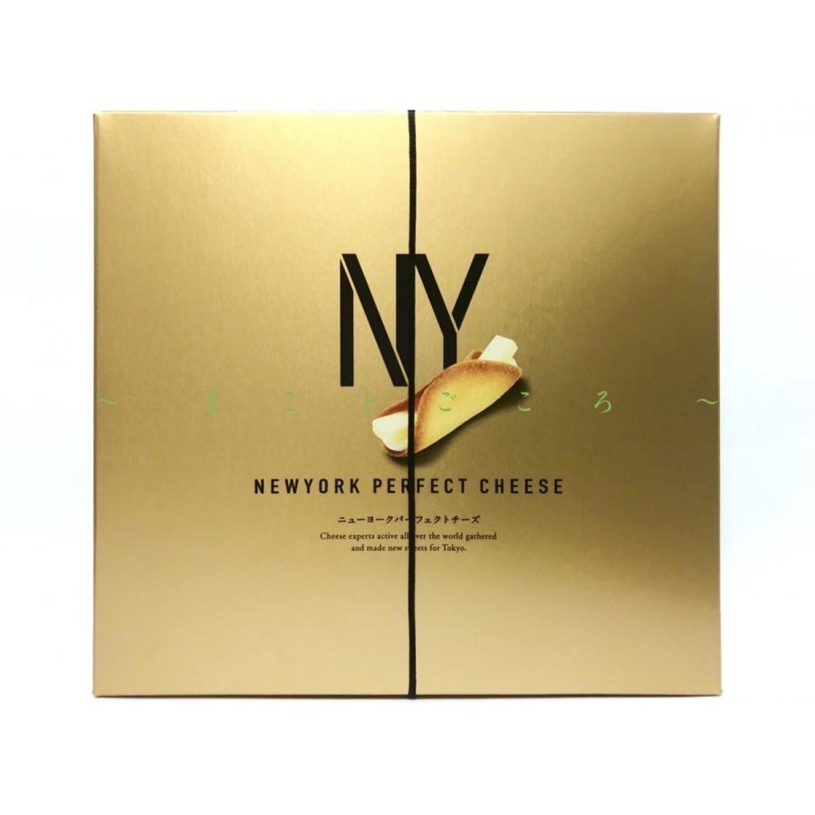 ニューヨーク パーフェクト チーズ 通販