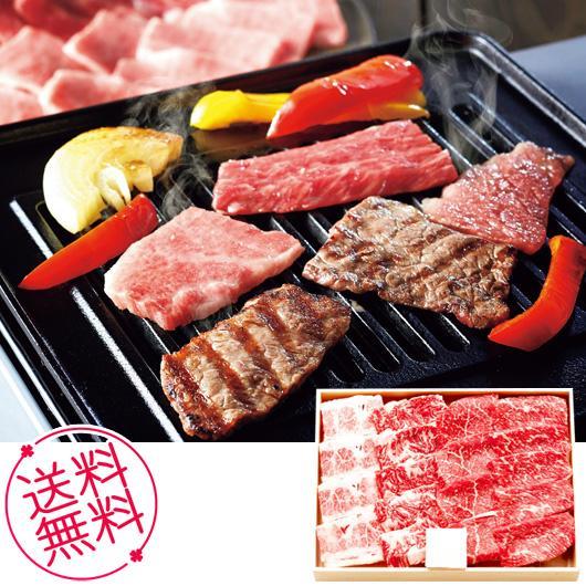 お中元 ギフト お肉 松阪牛 もも・バラ焼肉用 送料無料 内祝い お祝い 誕生祝 御礼