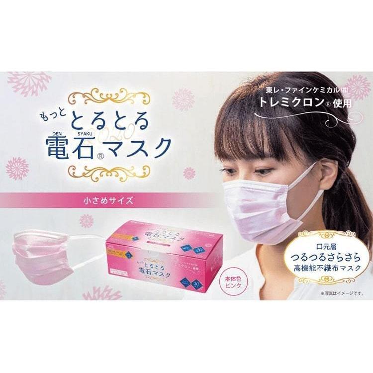 もっと とるとる電石マスク 選べる3箱セット(ふつうサイズ・小さめサイズ・立体型) store-naratv 03