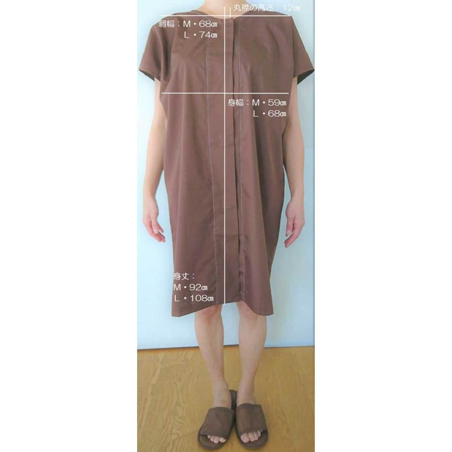 前後マジックテープ 患者衣・施術着 Mサイズ|storecera|05