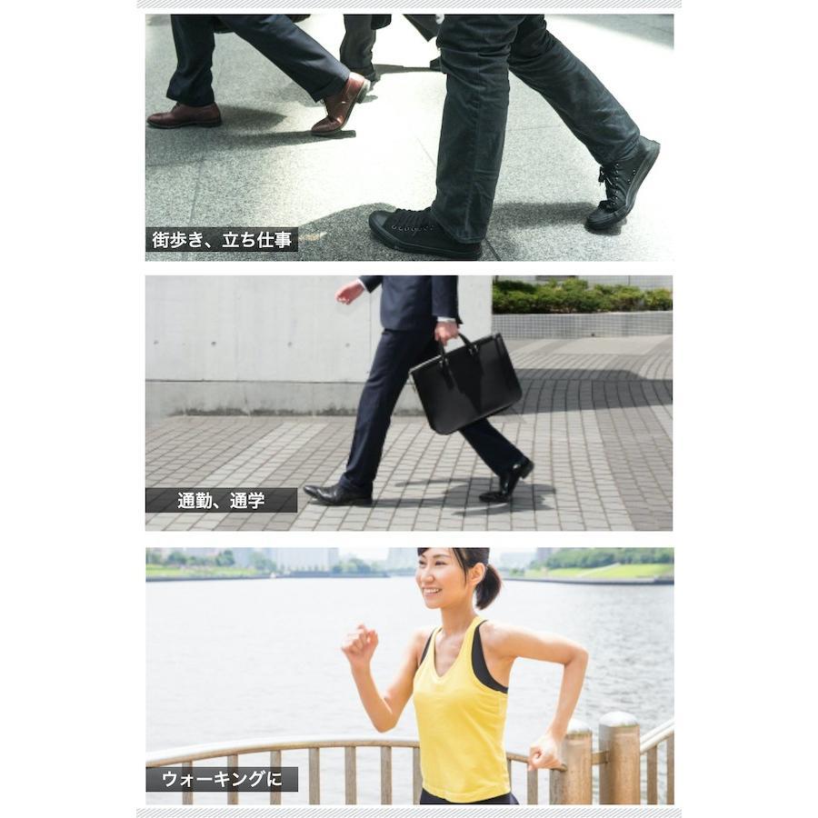 インソール ハイアーチ サポート レディース メンズ  扁平足 X脚 O脚 衝撃吸収 薄型 薄い 軽量 軽い 足裏 痛み 疲れにくい 靴 中敷き ARCH-MAX storejm 06