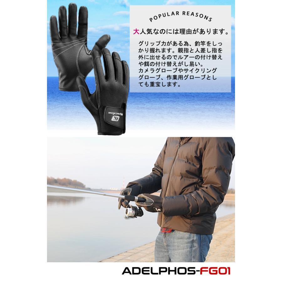 フィッシンググローブ カメラグローブ 手袋 グローブ スマホ対応 釣り カメラ メンズ レディース 防寒 手ぶくろ 防風 自転車 バイク キャンプ FG01|storejm|03