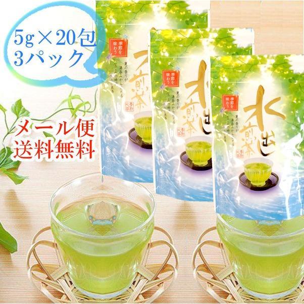 知覧茶 鹿児島茶 冷茶 水出し煎茶 ティーパック 5g×20包 3パック 送料無料