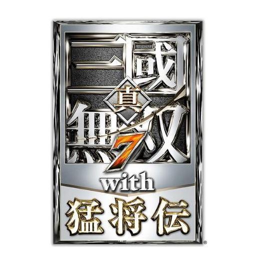 PS3 真・三國無双7 with 猛将伝 TREASURE BOX【新品】★送料無料(北海道・沖縄540円)