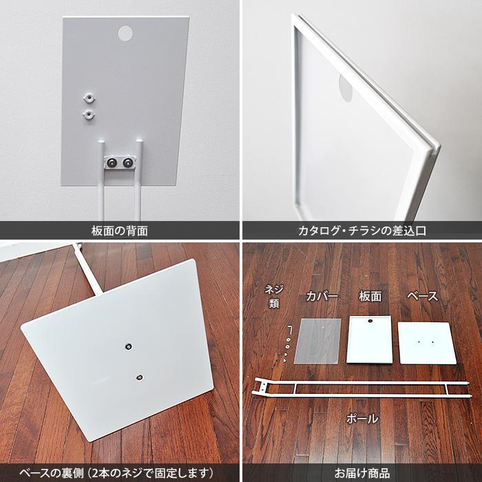 A4 インフォメーションスタンド 片面 スチール製 ブラック ホワイト|storeplan|03
