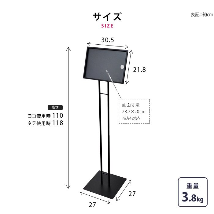 A4 インフォメーションスタンド 片面 スチール製 ブラック ホワイト|storeplan|05