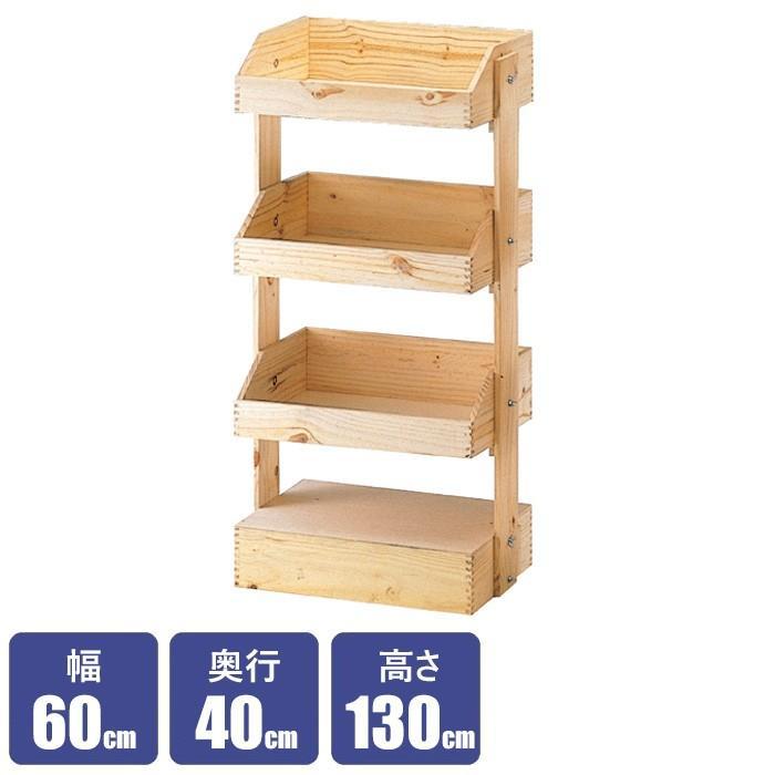 ボックススタンド 木製 木製 木製 3段 幅60cm 高さ130cm 天然木 パイン材 木製ワゴン e28