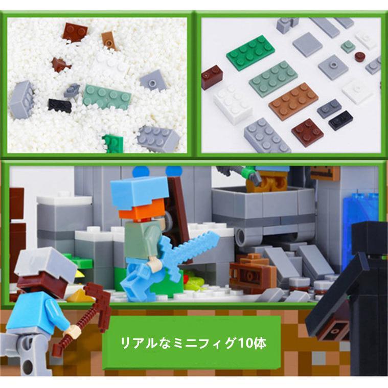 ブロック マインクラフト風 ジャングル密林 レゴ 互換 マイクラ風 ブロック おもちゃ レゴミニフィグ互換 収納ボックス付き 知育 子ども クリスマス プレゼント storeyokoyama 04