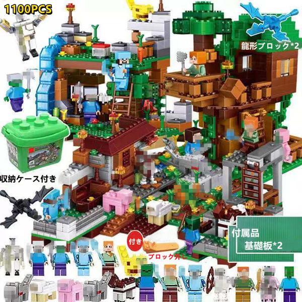 ブロック マインクラフト風 ジャングル密林 レゴ 互換 マイクラ風 ブロック おもちゃ レゴミニフィグ互換 収納ボックス付き 知育 子ども クリスマス プレゼント storeyokoyama 06
