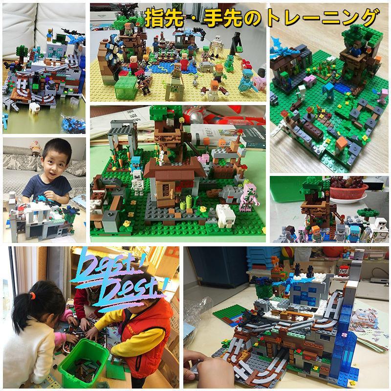 ブロック マインクラフト風 ジャングル密林 レゴ 互換 マイクラ風 ブロック おもちゃ レゴミニフィグ互換 収納ボックス付き 知育 子ども クリスマス プレゼント storeyokoyama 07
