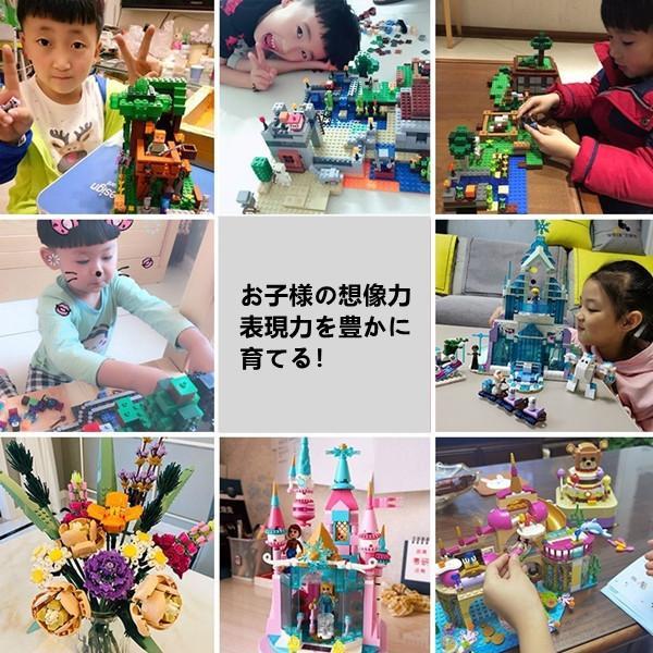 ブロック マインクラフト風 ジャングル密林 レゴ 互換 マイクラ風 ブロック おもちゃ レゴミニフィグ互換 収納ボックス付き 知育 子ども クリスマス プレゼント storeyokoyama 08
