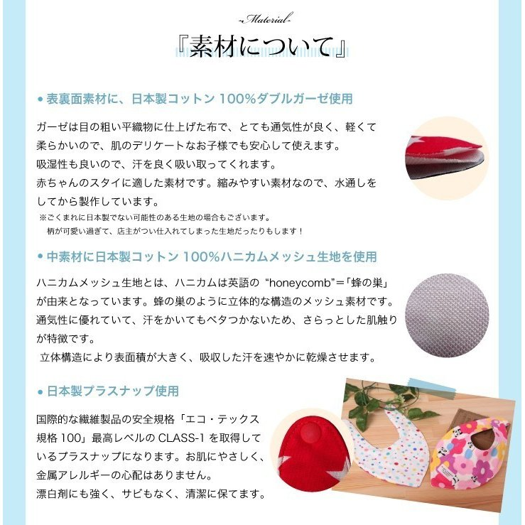 出産祝バンダナスタイよだれかけ日本製ガーゼおしゃれ新生児女の子かわいい|stories-shop|04