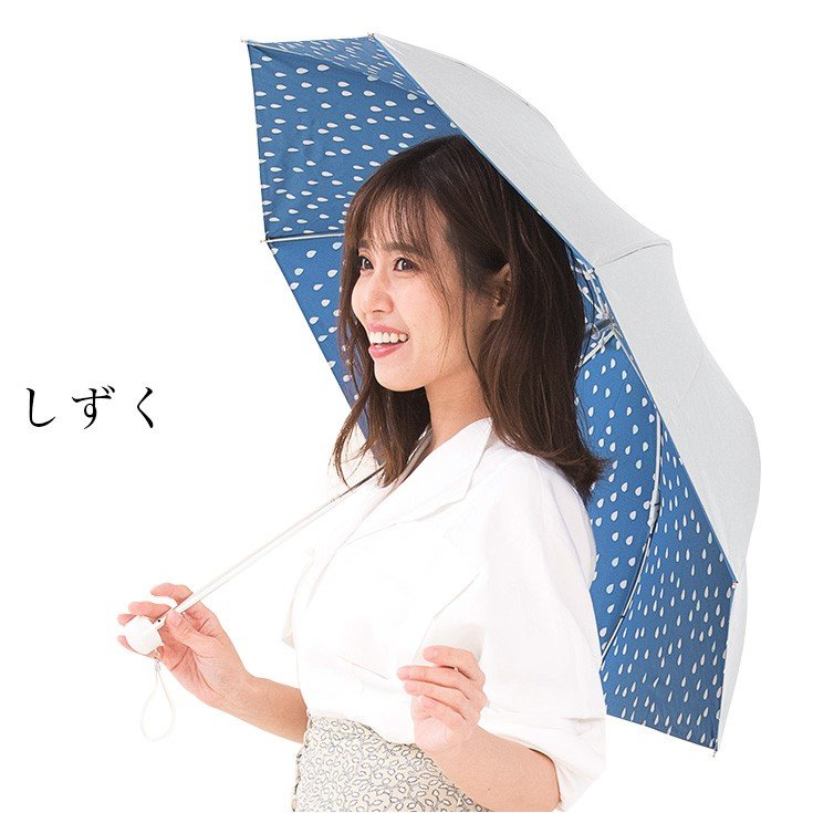 日傘 折りたたみ レディース 晴雨兼用 UVカット率99%以上 遮光率99%以上 UPF50+ 遮熱|story-web|13