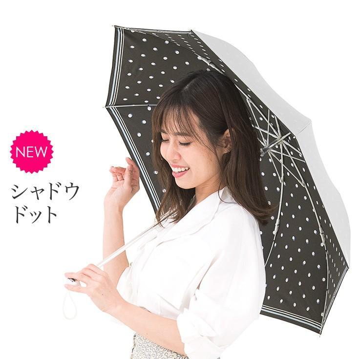 日傘 折りたたみ レディース 晴雨兼用 UVカット率99%以上 遮光率99%以上 UPF50+ 遮熱|story-web|16
