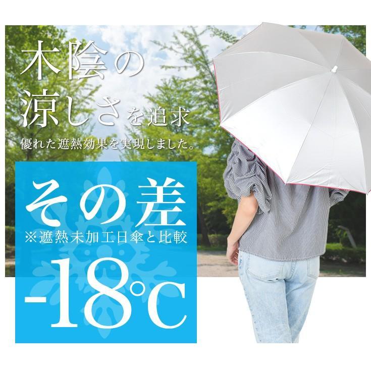 日傘 折りたたみ レディース 晴雨兼用 UVカット率99%以上 遮光率99%以上 UPF50+ 遮熱|story-web|07