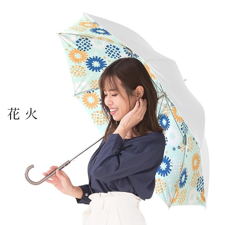 日傘 レディース 長傘 晴雨兼用 UVカット率99%以上 遮光率99%以上 遮熱 大きい|story-web|11
