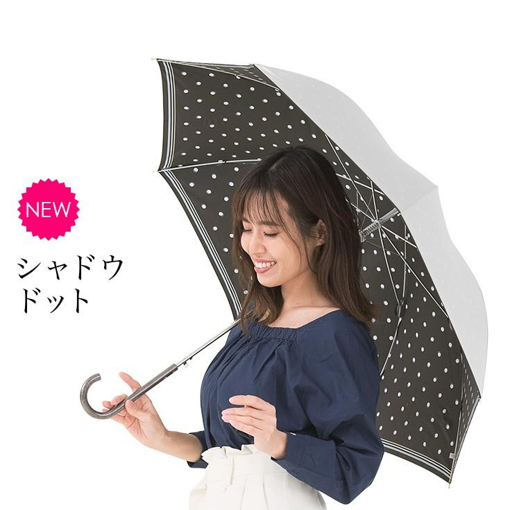 日傘 レディース 長傘 晴雨兼用 UVカット率99%以上 遮光率99%以上 遮熱 大きい|story-web|14