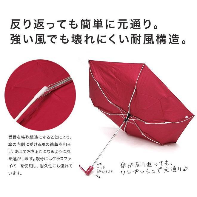 折りたたみ傘 ワンタッチ 自動開閉 メンズ レディース かさ カサ story-web 03