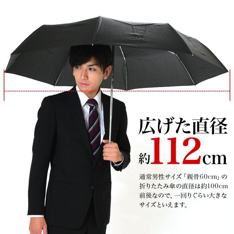 折りたたみ傘 メンズ 自動開閉 大きい 風に強い 耐風 ワンタッチ 65cm|story-web|02