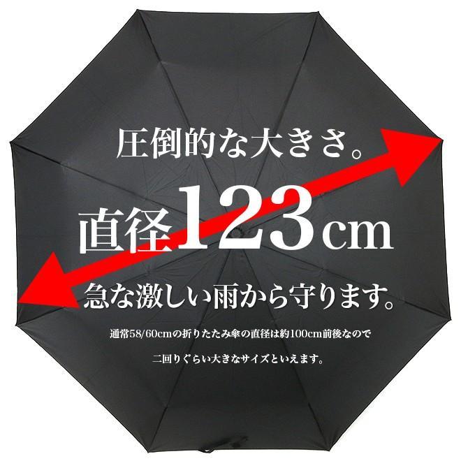折りたたみ傘 ワンタッチ 自動開閉 大きい メンズ かさ カサ story-web 04
