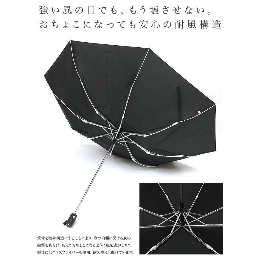 折りたたみ傘 ワンタッチ 自動開閉 大きい メンズ かさ カサ story-web 06