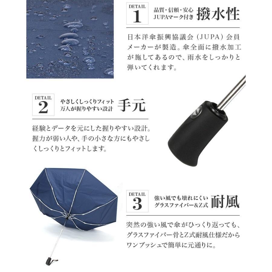 折りたたみ傘 ワンタッチ 自動開閉 セーフティーストッパー 大きい 風に強い 耐風 メンズ 65cm|story-web|02