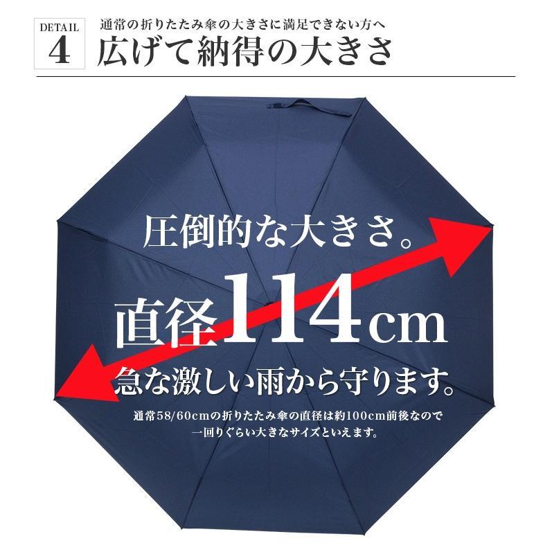 折りたたみ傘 ワンタッチ 自動開閉 セーフティーストッパー 大きい 風に強い 耐風 メンズ 65cm|story-web|03
