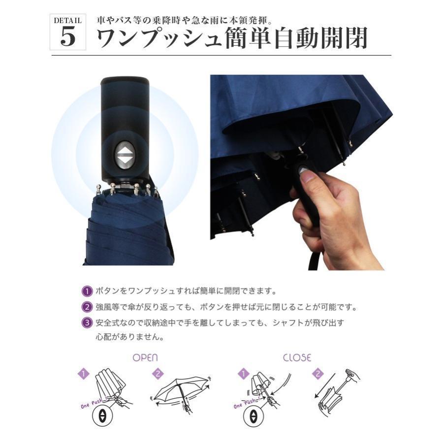 折りたたみ傘 ワンタッチ 自動開閉 セーフティーストッパー 大きい 風に強い 耐風 メンズ 65cm|story-web|04
