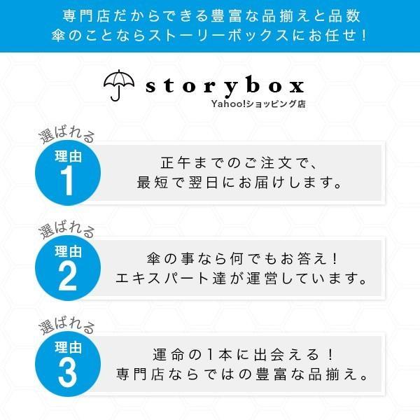 ビニール傘 おしゃれ ジャンプ傘 レディース かわいい かさ カサ story-web 08