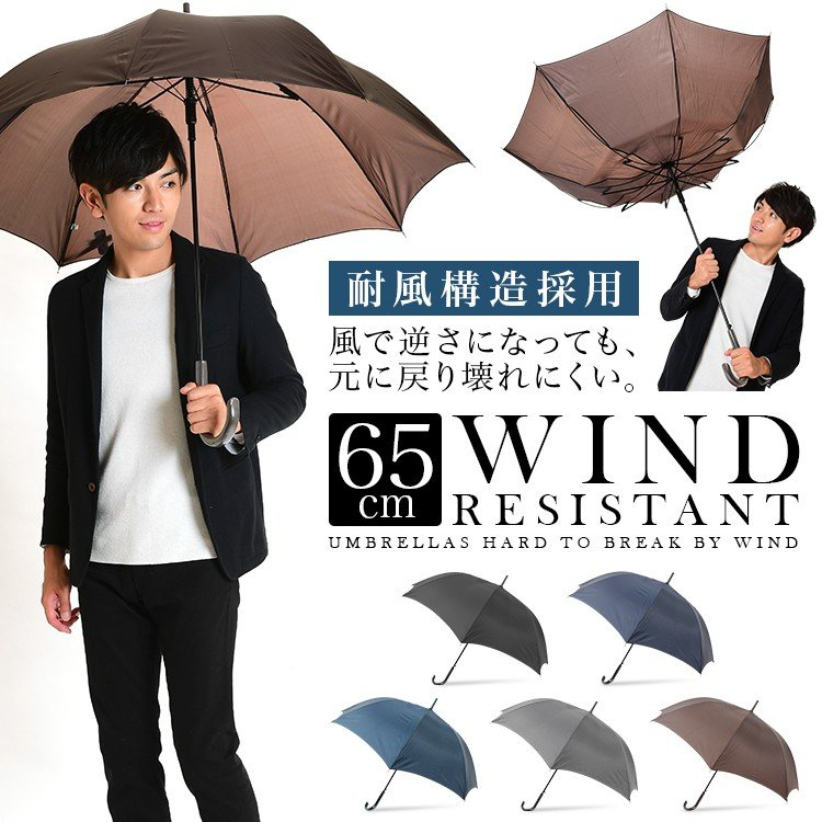 傘 メンズ 風に強い傘 おしゃれ かさ カサ ジャンプ傘 story-web