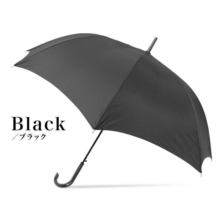 傘 メンズ 風に強い傘 おしゃれ かさ カサ ジャンプ傘 story-web 03