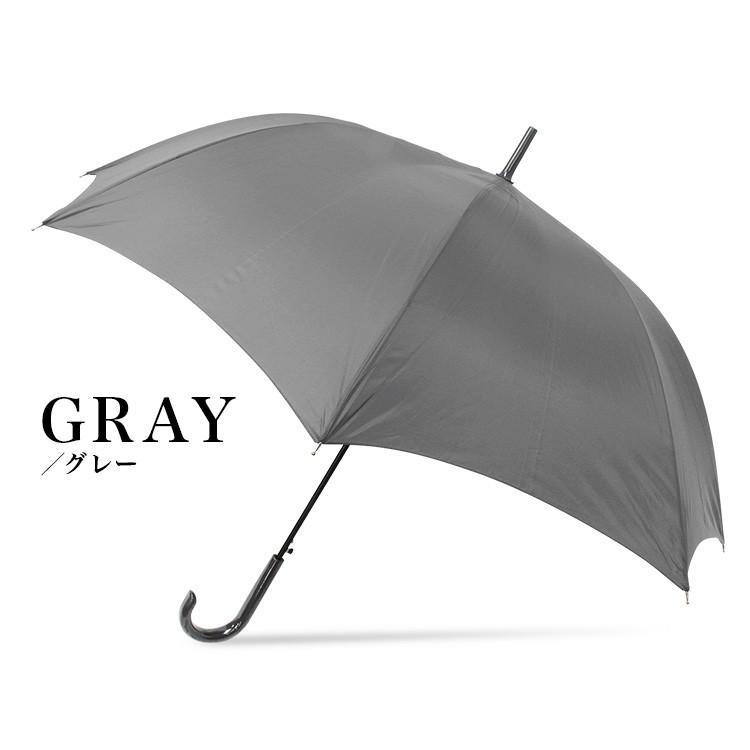 傘 メンズ 風に強い傘 おしゃれ かさ カサ ジャンプ傘 story-web 05