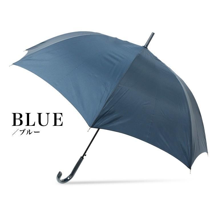 傘 メンズ 風に強い傘 おしゃれ かさ カサ ジャンプ傘 story-web 06