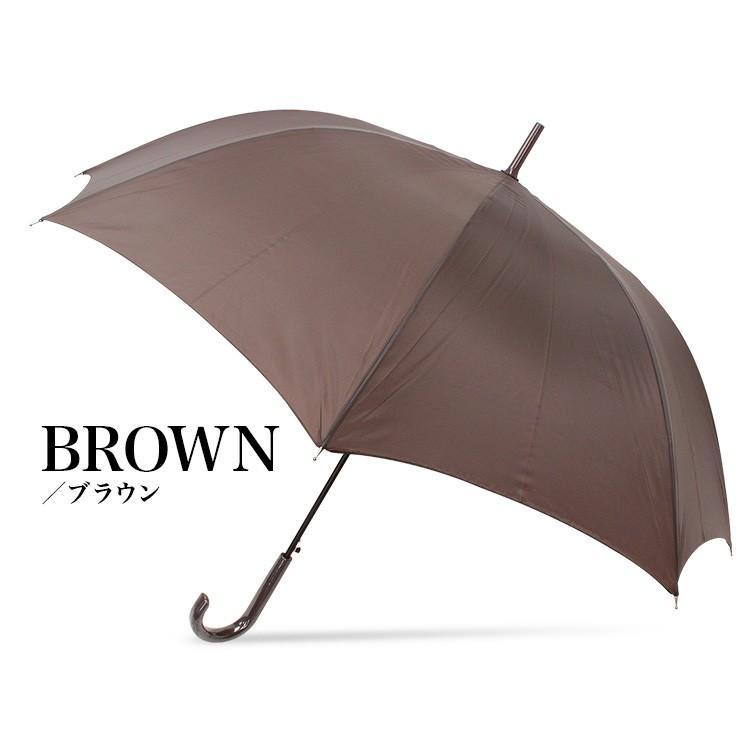 傘 メンズ 風に強い傘 おしゃれ かさ カサ ジャンプ傘 story-web 07