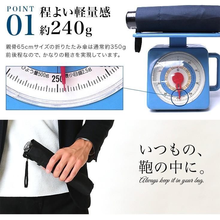 折りたたみ傘 傘 メンズ 軽量 耐風 大きい グラスファイバー かさ カサ|story-web|02