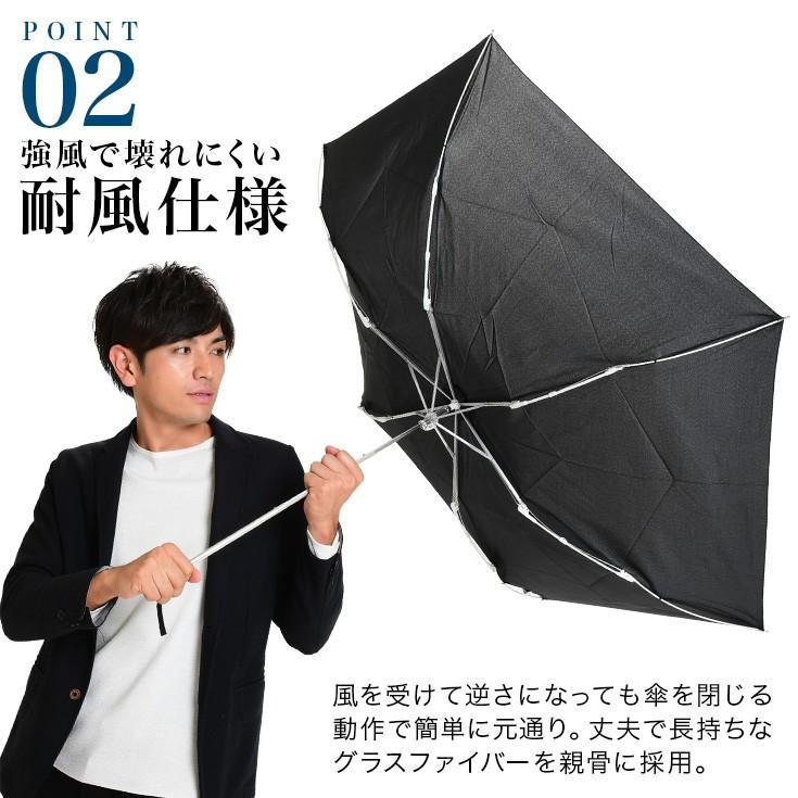 折りたたみ傘 傘 メンズ 軽量 耐風 大きい グラスファイバー かさ カサ|story-web|03